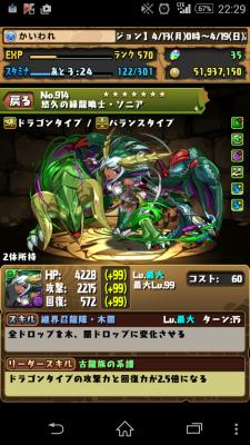 2015-04-15 132956