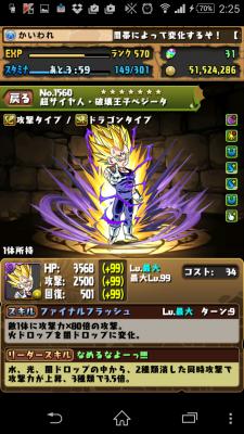 2015-04-17 172544