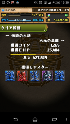2015-04-30 103917