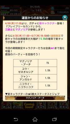 2015-05-02 033757