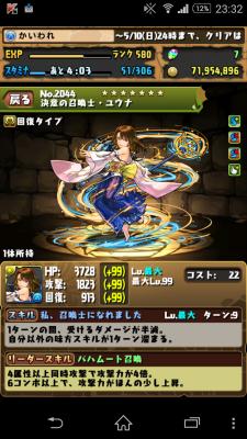 2015-05-05 143208