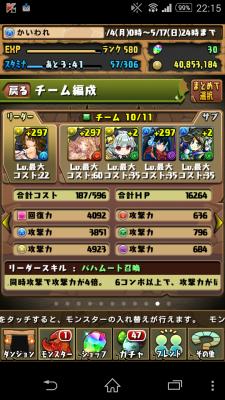 2015-05-06 131602