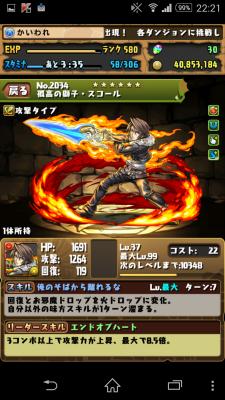 2015-05-06 132108