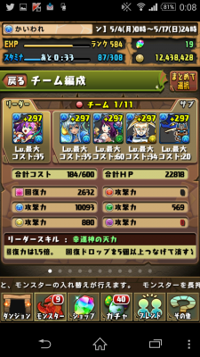 2015-05-11 150838