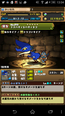 2015-05-08 00437