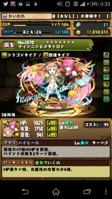 2015-05-10 153334