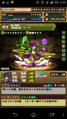 2015-05-03 182338