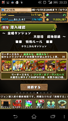 2015-05-15 112305
