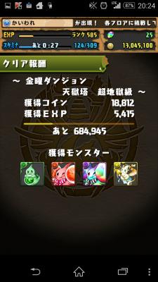 2015-05-15 112422