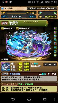 2015-06-04 140602