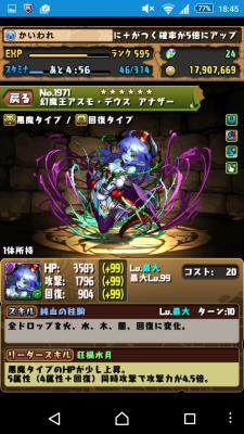 2015-06-21 094519