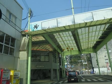 紀勢本線 新宮駅前