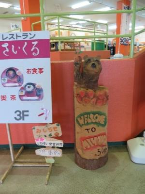 道の駅『七里御浜』
