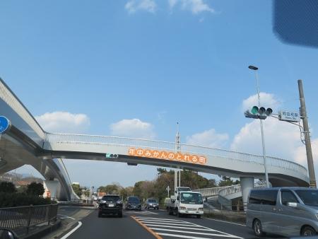 道の駅『パーク七里御浜』前