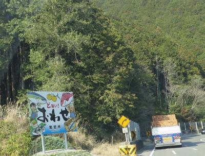 道の駅【海山(あやま)】へ