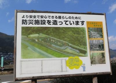 道の駅【海山(あやま)】