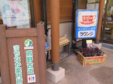 道の駅『海山(あやま)』