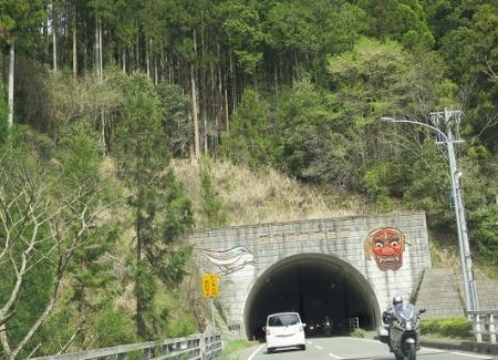 中設楽トンネル