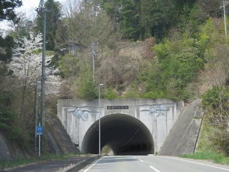 信州 親田トンネル