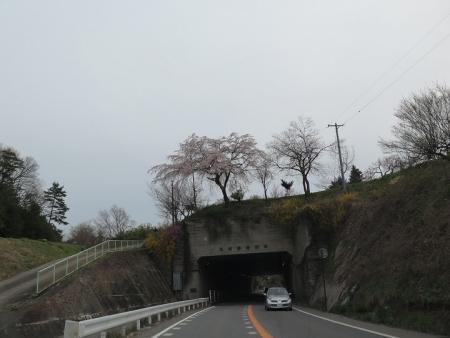 長野 田上トンネル