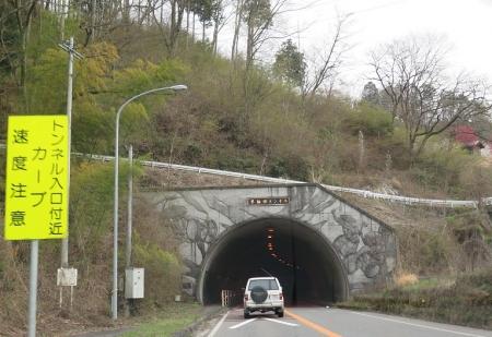 長野 早稲田トンネル