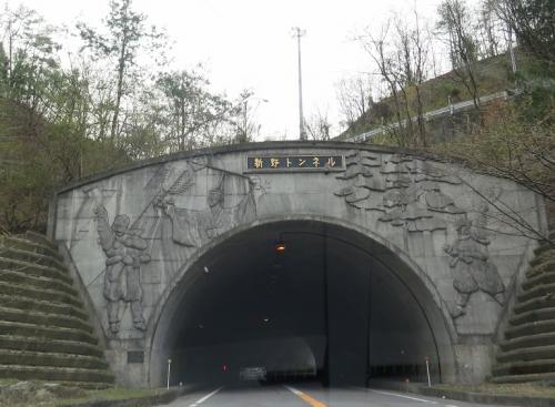 長野 新野トンネル