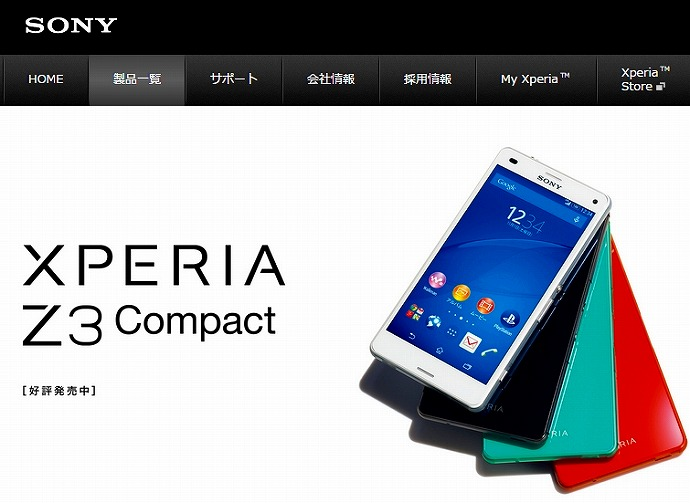 XperiaTM Z3 Compact SO-02G