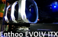 EVOLV ITX