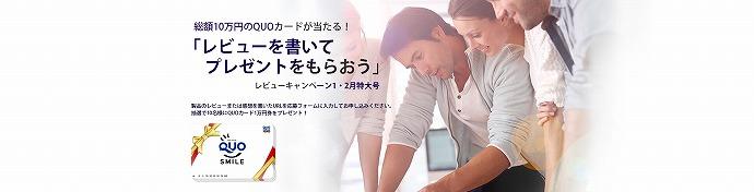jp_event0119_1920x490px.jpg