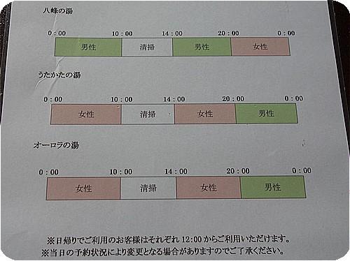 yt8675-1.jpg
