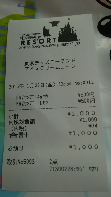 7-_201503052103363e7.jpg