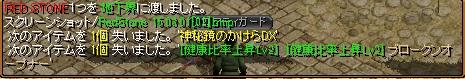 zyaano.jpg