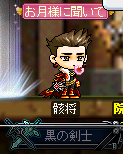 Maplestory637.png