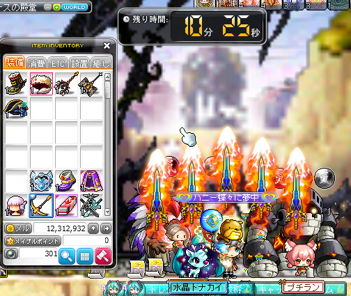 Maplestory677.png