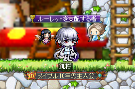 Maplestory685.png