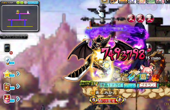 Maplestory687.png