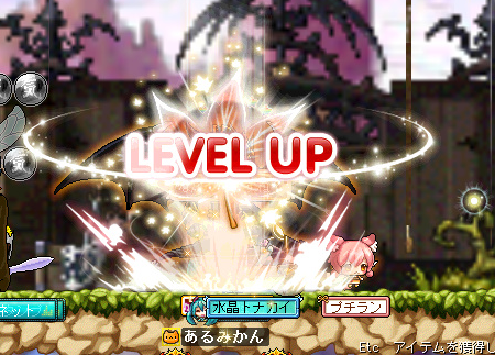 Maplestory688.png