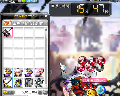 Maplestory692.png