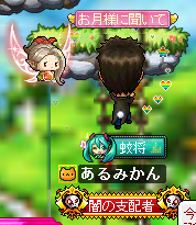 Maplestory714.png