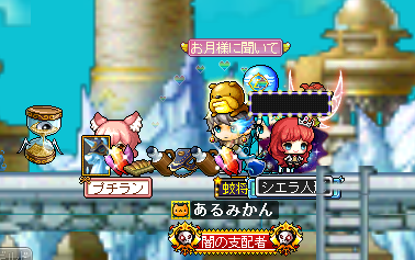 Maplestory717.png