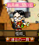 Maplestory732.png