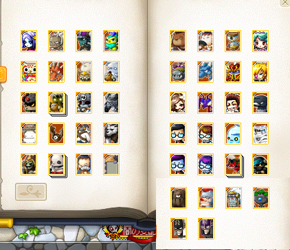 Maplestory738.png