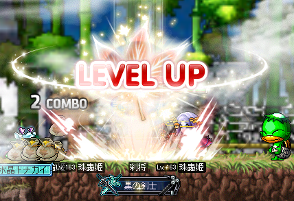 Maplestory741.png