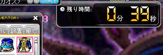 Maplestory744.png