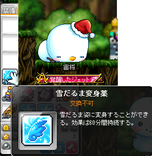 Maplestory745.png