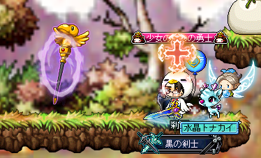 Maplestory746.png