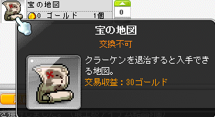 Maplestory748.png