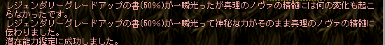 Maplestory753.png
