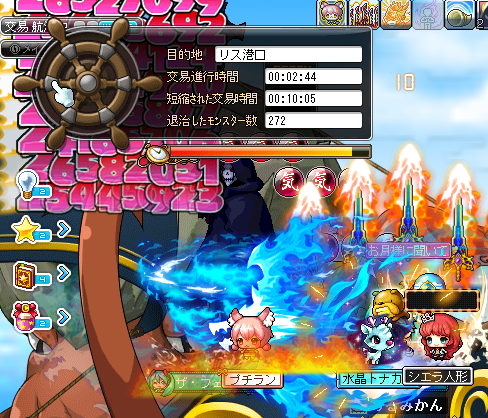 Maplestory764.png