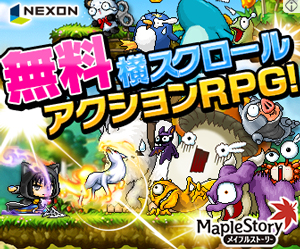 Maplestory793.png